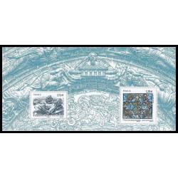 Bloc de timbre Neuf ** Essai de couleur