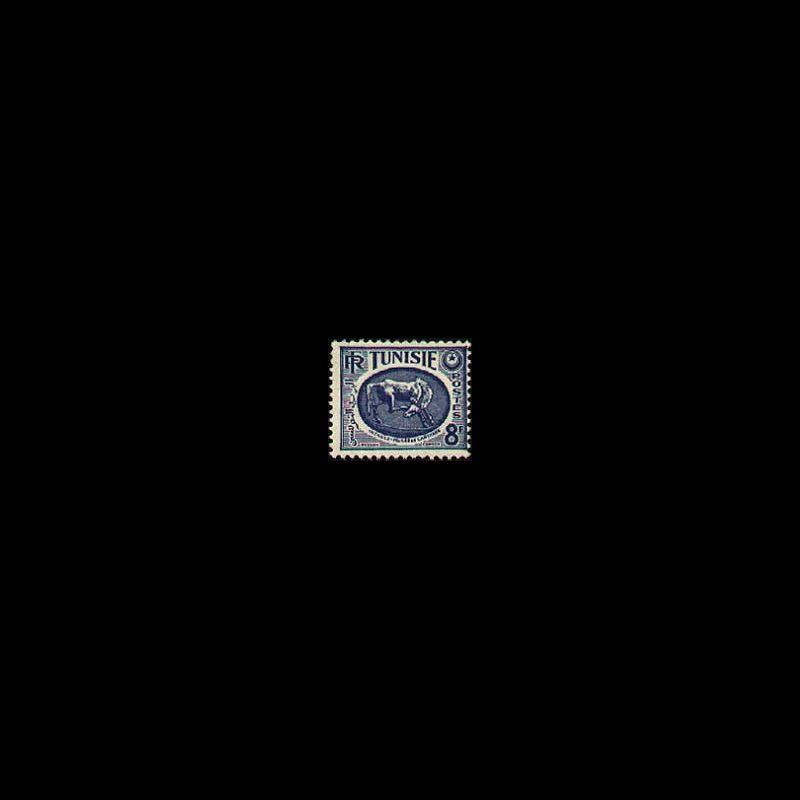 N° 313 Neuf * - Usine hydroélectrique de Darguinah