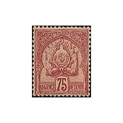 Bloc n° 4 Neuf ** - Canada 84 - Exposition philatélique nationale à Montréal