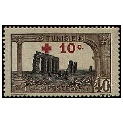 N° 1002 Neuf ** - Capex 87 - Bureau de poste, Nelson-Miramichi