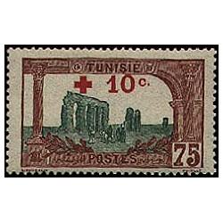 N° 1003 Neuf ** - Capex 87 - Bureau de poste, Saint-Ours