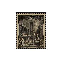 Timbre N° 1686 oblitéré - 20ème anniversaire de la Révolution