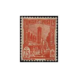 Timbre N° 1687 oblitéré - 20ème anniversaire de la Révolution
