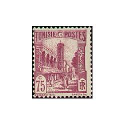 Timbre N° 1746 oblitéré - C.M. de Cespedes