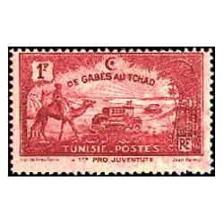 Timbre N° 1914 oblitéré - Champions du monde du jeu d'échecs