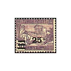 Timbre N° 1954 oblitéré - Emelina Collazo