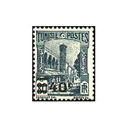 Timbre N° 1958 oblitéré - Festival international de ballet