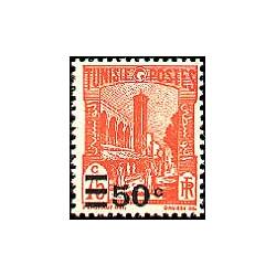 Timbre N° 1972 oblitéré - 20e anniversaire de la revolution
