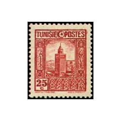 Timbre PA 256 oblitéré - Caesalpinia pulcherrima