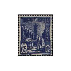 Timbre PA 292 oblitéré - XIème festival de la jeunesse - Moscou 1957