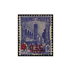 Timbre PA 293 oblitéré - XI festival de la jeunesse - Vienne 1959