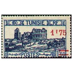 Timbre PA 295 oblitéré - XI festival de la jeunesse - Sofia 1968