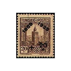 Timbre N° 2094 oblitéré - Geotrygon chrysia