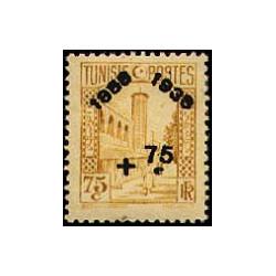 Timbre N° 2119 oblitéré - XX anniv. de la maison des Amériques