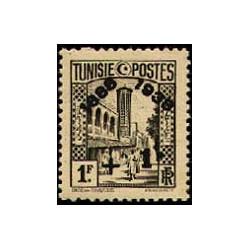 Timbre N° 2127 oblitéré - Peintres cubains : Avenue du Maine, Paris