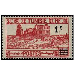 Timbre N° 2181 oblitéré - Musée National