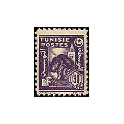 Timbre BF 66 oblitéré - Exposition Philatélique WIPA 1981