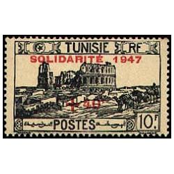 Timbre N° 2362 oblitéré - Tableau de Jean B. Greuze