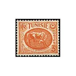 Timbre N° 2438 oblitéré - Bicentenaire de la naissance de Simon Bolivar