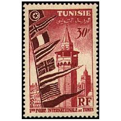 Timbre N° 2511 oblitéré - 25ème anniversaire du triomphe de la Révolution