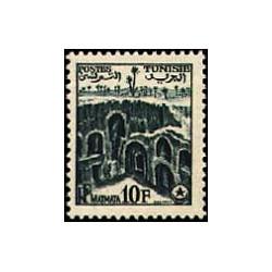 Timbre N° 2523 oblitéré - Dauphin
