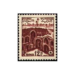 Timbre N° 2524 oblitéré - Cétacé : Cachalofe