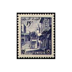 Timbre N° 2525 oblitéré - Dauphin
