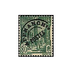 Timbre N° 2754 oblitéré - Centenaire de l'espéranto. Zamenhof