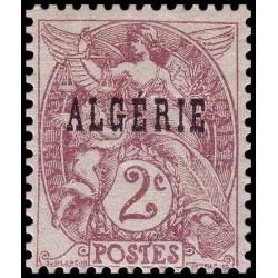 Timbre N° 4068 oblitéré - 150ème anniv de la naissance de José Marti NOTE