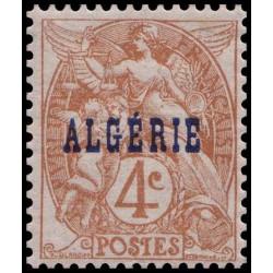 Timbre N° 4074 oblitéré - Arrivée du tabac en Espagne