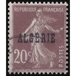 Timbre N° 4085 oblitéré - Lepisosteus tristoechus