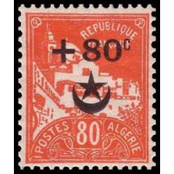 Timbre N° 4158 oblitéré - Cascarita et Julio Cuevas