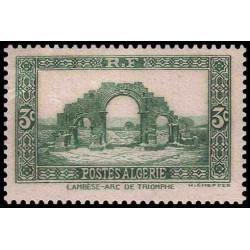 Timbre N° 4212 oblitéré - Musée Postal