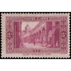 Timbre N° 4220 oblitéré - Pont Bacunayagua