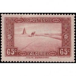 Timbre N° 4233 oblitéré - Psittacula krameri et psittacula himalayana