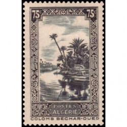 Timbre N° 4236 oblitéré - Relation diplomatique Cuba-Canada