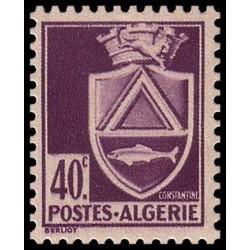 Timbre N° 4316 oblitéré - 40ème anniv. de l'OSPAAAL