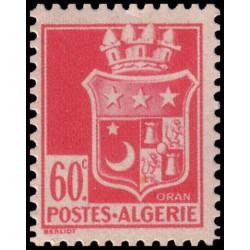 Timbre N° 4317 oblitéré - Etablissement du courrier général ordinaire à Cuba