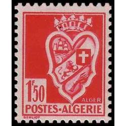 Timbre N° 4320 oblitéré - Portrait de Jean-Paul II