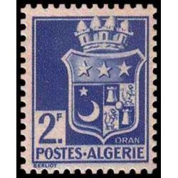Timbre N° 4321 oblitéré - Anniversaire de la mort du pape Jean Paul II