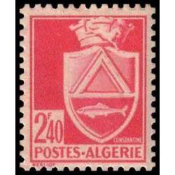 Timbre N° 4324 oblitéré - 45ème anniversaire de la victoire de Giron