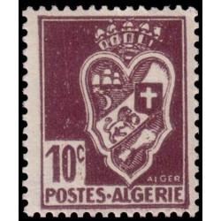 Timbre N° 4332 oblitéré - José Marti