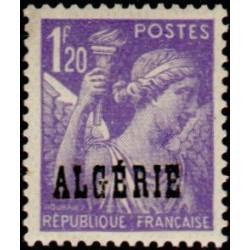 Timbre N° 4421 oblitéré - Musée pharmaceutique - Matanzas