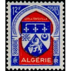 Timbre N° 4713 oblitéré - Sainte María