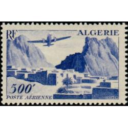 Timbre N° 4811 oblitéré - 45ème anniv du musée postal cubain
