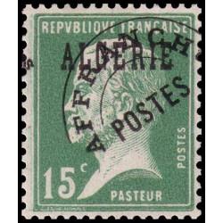 Timbre N° 4823 oblitéré - Relation diplomatique Cuba-Indonésie