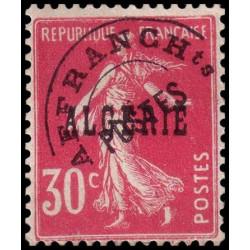 Timbre N° 4831 oblitéré - Relations entre Cuba et Inde
