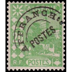 Timbre N° 4863 oblitéré - Trogon cubain