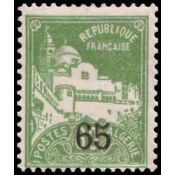 Timbre N° 2008 Neuf ** - Journée du timbre 1981