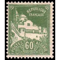 Timbre N° 1362 Neuf ** - 50° anniversaire du jardin éxotique
